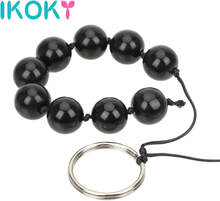 IKOKY Nine Anal Balls Glass Anal Bead Butt Vaginal Plug Ring Handheld Sex Toys for Woman Erotic Adult Products Prostate Massage