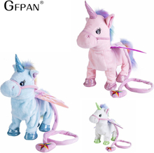 Funny Toys Electric Walking Unicorn Plush Toy Stuffed Animal Toy Electronic Music Unicorn Toy for Children Christmas Gifts