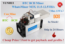 The Asic Bitcoin BTC BCC BCH Miner WhatsMiner M3X 11-12.5T/S 0.18 kw/TH better than Antminer S9 S9i T9 WhatsMiner M3 11.5T E9