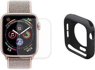 Hat Prince Apple Watch Series 5/4 Full Beskyttelsessæt - 44mm - Sort