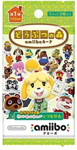 Amiibo Karten - Animal Crossing Happy Home Designer