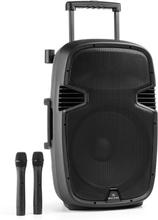 Bushfunk 45 aktiv PA-högtalare 900W Bluetooth Batteri USB SD MP3 VHF