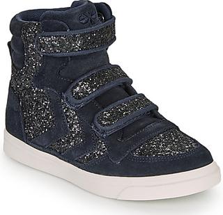 Hummel Sneakers STADIL GLITTER JR Hummel