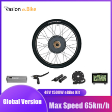 "Electric Bike Conversion Kit V Brake 26"" Bicycle Rear Wheel 1500W 48VHub Motor PASIONEBIKE"