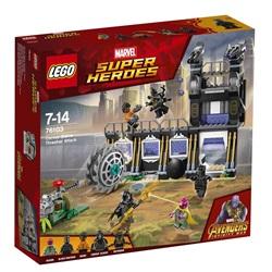 76103 LEGO Super Heroes Corvus Glaive tærskerangreb - wupti.com