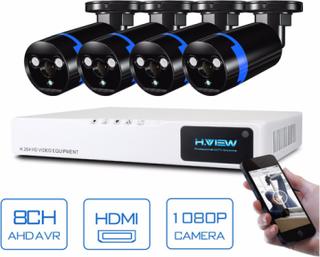 Säkerhets kamera system med 4 kameror 1080p