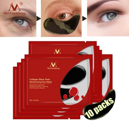 MeiYanQiong Collagen Eye Patches Eye Mask Moisturizing Anti-puffiness Anti-aging Remove Dark Circle Sleep Patch