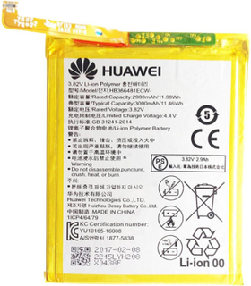 Huawei Mobilbatteri Passer til model (mobiltelefoner): Huawei P9, Honor 8, Huawei P9 Lite 2900 mAh Bulk/OEM