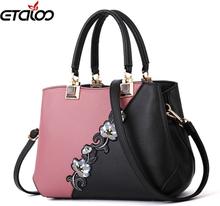 Women Handbags Fashion Leather Handbags Designer Luxury Bags Shoulder Bag Women Top-handle Bags ladies bag 2019 New