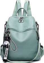 Backpack large capacity soft leather backpack 2020 new lady travel bag luxury designer girl multifunctional school bag mian