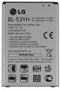 Højkvalitets LG G3 batteri BL-53YH - 3.8V - Li-Ion - 3000mAh