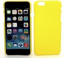 Hardcase skal iPhone 6/6s (Gul)
