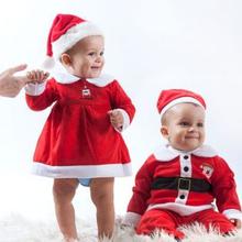 Tomtedräkt barn 12-18månader