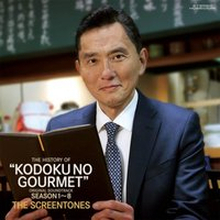 The History Of Kodoku No Gourmet (Original Soundtrack Season 1~8) LP