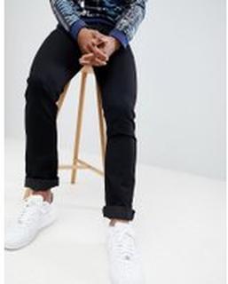 Versace Jeans - Svarta skinny jeans - Svart