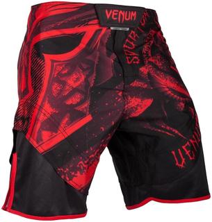 Venum Venum Gladiator 3.0 kamp Shorts