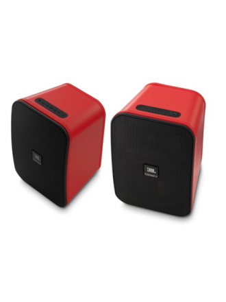 Control XT powered monitor - Red (pair)