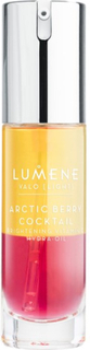 Lumene Valo Arctic Berry Cocktail Brightening Hydra-Oil 30 ml