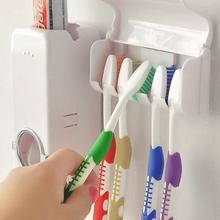 Zahnpastaspender und Halter-Set