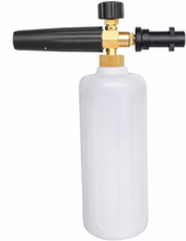 Foam lance / foam cannon kärcher k-serien