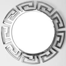 Verse spegel - Silver