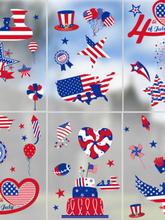 9PCS American Independence Day Selbstklebende Wandfenster Glasaufkleber Doppelseitiger Druck Party Festival Dekor