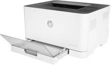 HP Color Laser 150a - Skriver - farge - laser - A4/Legal - 600 x 600 dpi - opp til 19 spm (mono) / inntil 4 spm (farge) - kapasitet: 150 ark - USB 2.