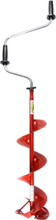 Ifish Royal Viking 200mm fiskeredskap 200MM