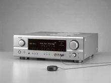 AVR-1707 Sølv