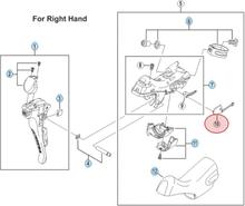 Shimano Vajer Skydd För växelreglagekropp, Höger