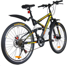 "Mountainbike Target 26"" - Gul"