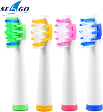 SEAGO Electric Toothbrush Heads Sonic Replacement Brush Heads Fits for SG515/SG551/SG958/SG910/E2/E4/SG917 with Faded Bristles