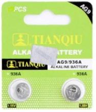 AlkaliskKnappcellbatteri SR45 / V394 / AG9