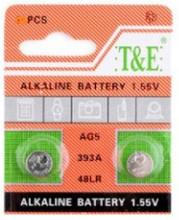 AlkaliskKnappcellbatteri SR48 / V393 / AG5