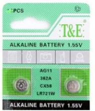 AlkaliskKnappcellbatteri SR58 / V362 / AG11