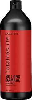 Kjøp Matrix Total Results So Long Damage Shampoo, 1000ml Matrix Shampoo Fri frakt