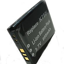 Batteri BST-37 til Sony Ericsson Z520i W800i K600i K750i V600i
