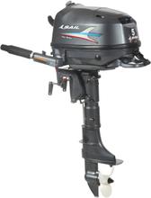 Sail Motors Båtmotor 5 HK Kort rigg