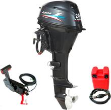 Sail Motors Båtmotor 20 HK Elstart Rattstyrning Kort rigg