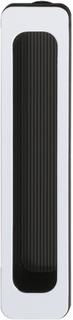 Smal og rektangulær skålegreb med mat sølvfarvet front, indvendigt sort i kunststof
