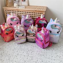 Girls Sequins Unicorn Backpack Fashion Glitter School Book Bag Girls Cute Hologram Laser PU Leather Shoulders Backpack for Kids