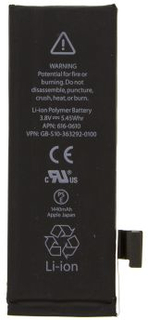 inkClub Mobilbatteri iPhone 5 A5G-300 Replace: N/AinkClub Mobilbatteri iPhone 5