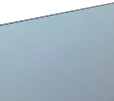 Jabo Glasskiva Till Glasräcke Bertil 110x85, Rök