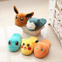TAKARA TOMY Pokemon Kabi Beast Doll Couple Plush Slippers Pokemon Floor Drag Children Adult Home Slippers Plush Slippers