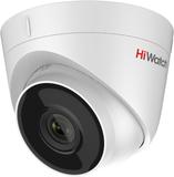 HiWatch DS-I433 4MP Turret nätverkskamera, 2688p,
