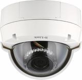 D-Link SecuriCam DOME nätverkskamera för övervakni