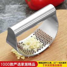 Multi-function Manual Garlic Presser Curved Garlic Grinding Slicer Chopper Stainless Steel Garlic Presses Cooking Gadgets Tool