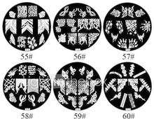1kpl 2d metallia kukkia kynsikoristeet Kuvaleima levy (valikoituja värejä, No.55-60)