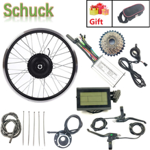 Schuck Electric Bicycle Conversion kit REAR Rotate Motor Wheel EBike kit 24V 250W with KT LCD3 Display 16-28 inch 700C