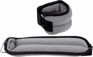 Tunturi Soft Weight Cuffs